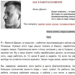 Скриншот со страницы: liva.com.ua.