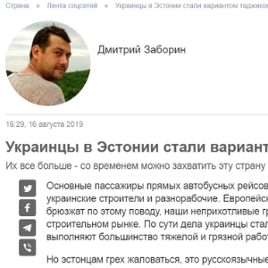 Скриншот с сайта strana.ua.