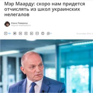 Владимир Архипов в студии Postimees. Скриншот сайта: rus.postimees.ee.