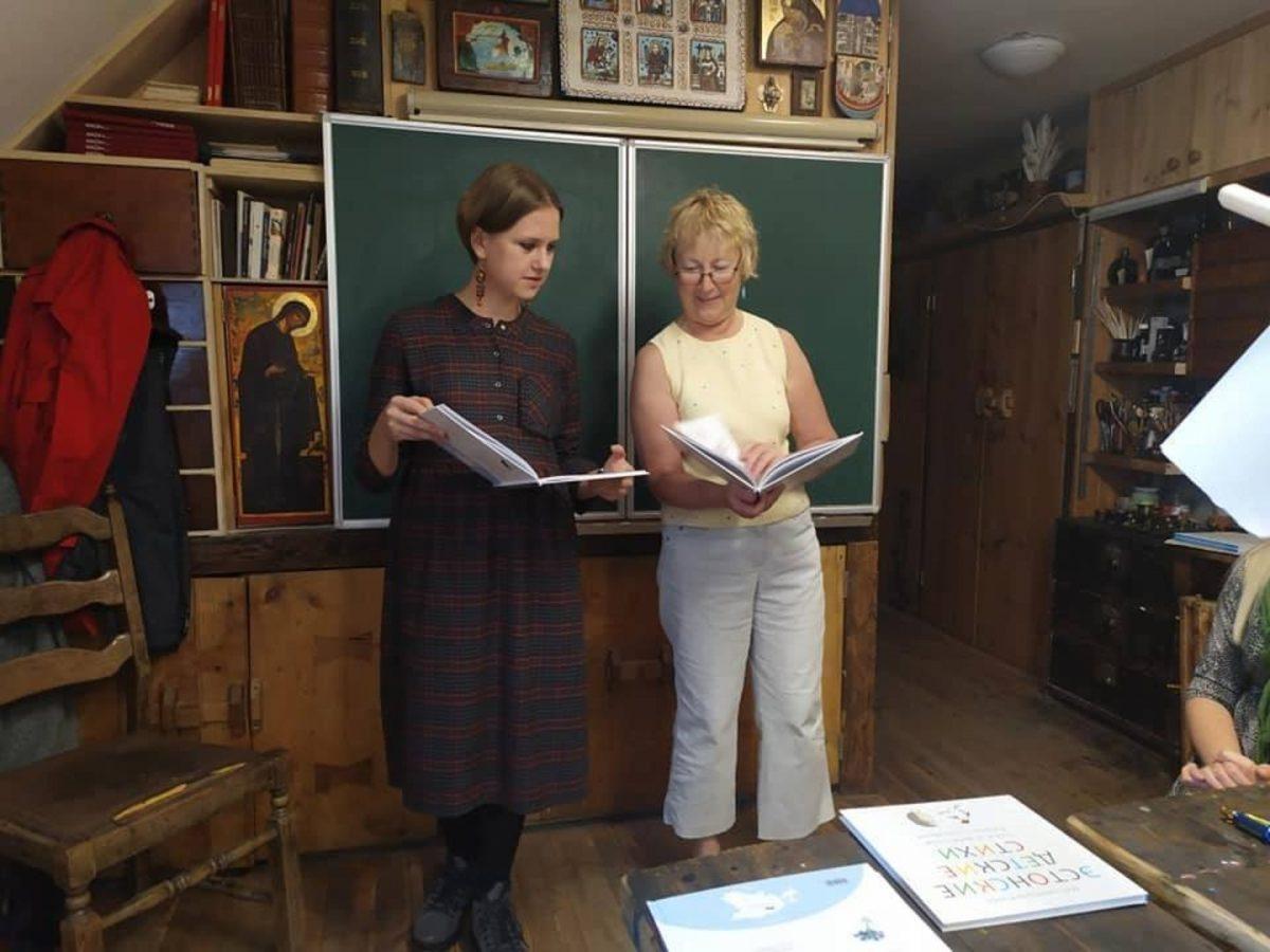 Эстонский язык Катя Новак (слева) выучила на курсах в Национальном университете имени Ивана Франко во Львове.  Фото для СМИ.