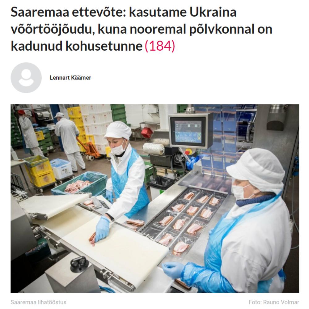 Фрагмент скриншота сайта maaleht.ee.